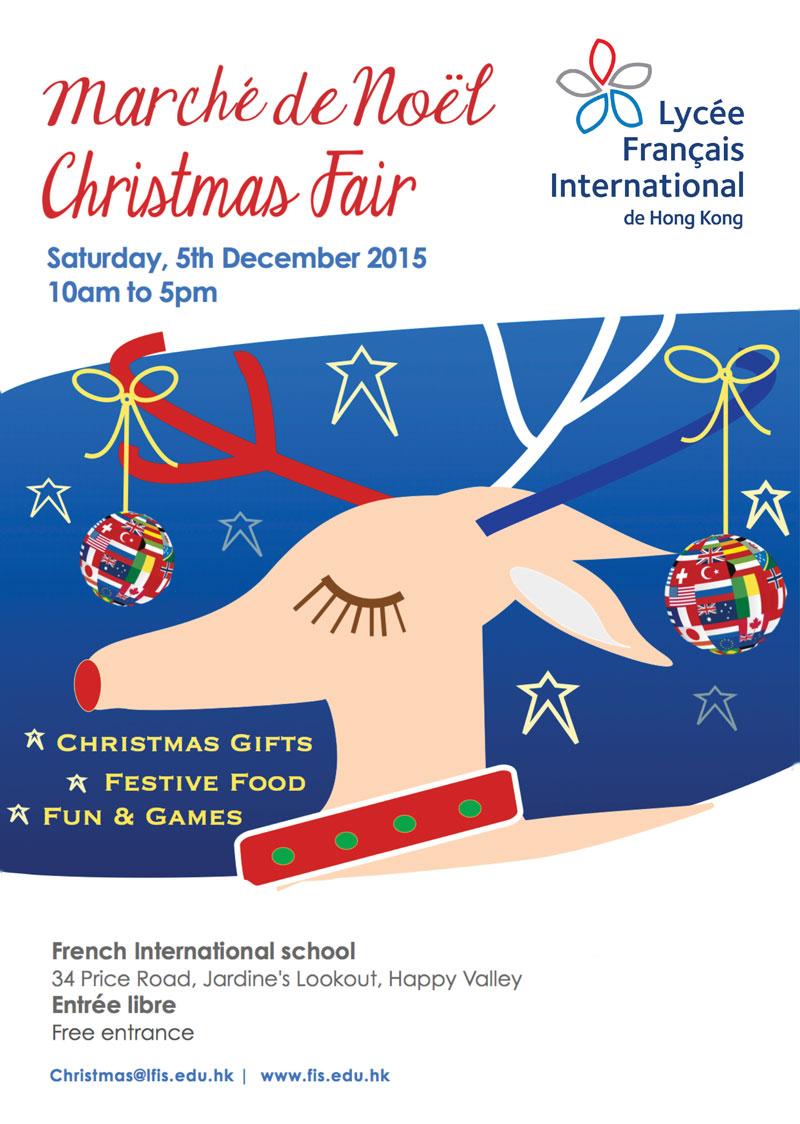 FIS-Christmas-Poster-2015_800